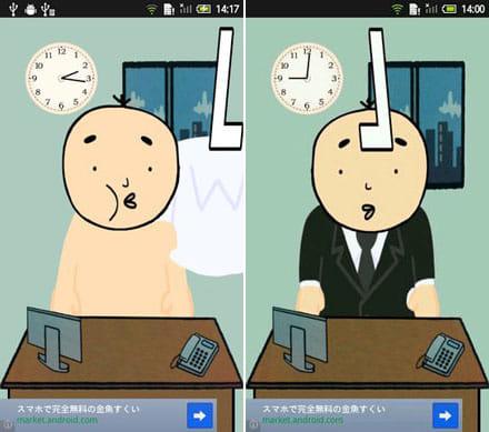 ビンタの達人:段々とみすぼらしくなり、最終的には裸に!(左)カツラとサングラスがないだけでこのかわいさ。(右)