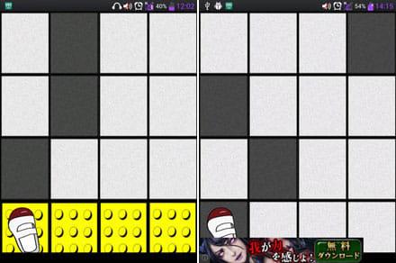 白いとこ歩いたら死亡:黄色い点字ブロックがスタートラインなのもかわいい。(左)広告がかぶってしまうのが残念。(右)