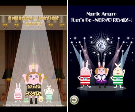 アムロッチ・ウサビッチJUMP!:難易度「ふつう」をクリアして壁紙ゲット。(左)スペシャル・リミックス楽曲も収録されている。(右)