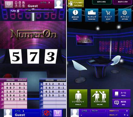 Numer0n:オンライン対戦はターンごとの時間が短いので難しいぞ。(左)番組のセットを再現したデザインとなっている。(右)