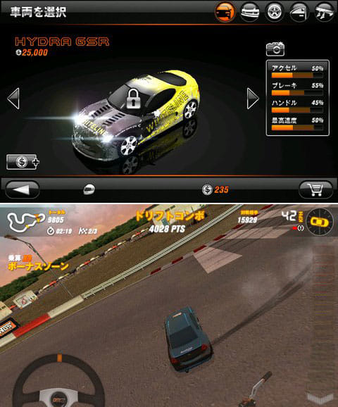 Drift Mania Championship 2:コインを集めて新車をゲット。(上)多彩なコースでドリフトを決めまくろう!(下)