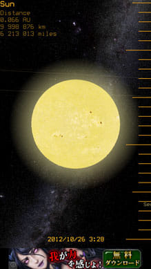 Pocket Planets Lite:時間の進行スピードを調整できる