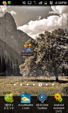 andronavi 1位ウィジェット:ウィジェット設置中。 『CommuniCase』が現在1位