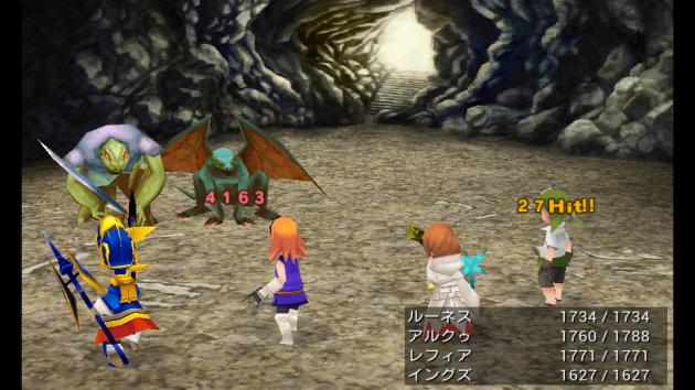 暗黒の洞窟は普通にゴリ押しで