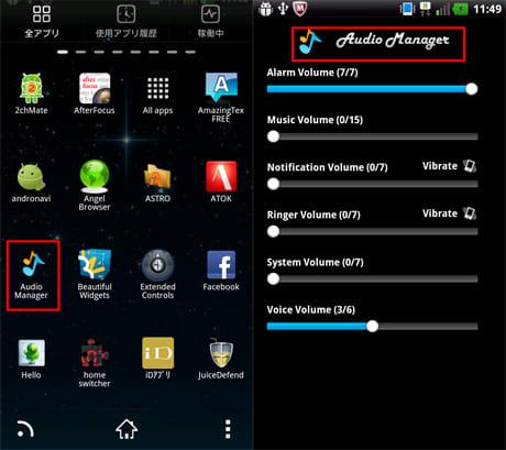 Hide It Pro:偽装された本アプリ(左)上部のロゴを長押しすると隠しファイルの管理画面に入る(右)