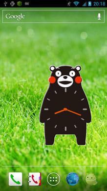 アナログ時計:中サイズのくまモン。芝生が似合う