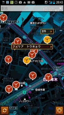 BarMap Yahoo!ロコ
