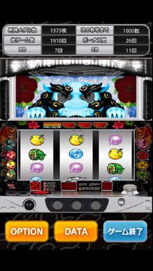 パチスロ「もっと楽シーサー25」実機シミュレーションアプリ:プレイ画面。操作が簡単!
