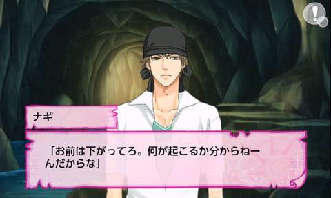 恋に落ちた海賊王:いつもヒロインを守ってくれる姿に惚れる!
