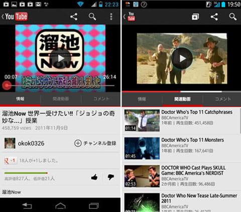 しょこたんMCの番組「溜池NOW」(左)BBCアメリカの「DOCTOR WHO New Season 2012」(右)