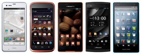 左から「VEGA PTL21」(au)、「STREAM 201HW」(ソフトバンク)、「Optimus LIFE L-02E」(ドコモ)、「ARROWS ef FJL21」、「AQUOS PHONE SERIE SHL21」(いずれもau)