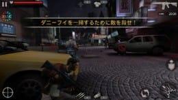 コントラクトキラー2:闇の陰謀:多種多様なミッションが魅力のFPS!