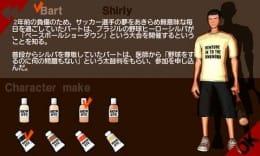 フリースタイル野球 - Wannabat EX:ポイント1