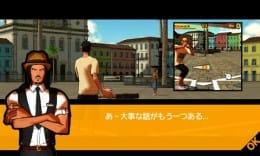 フリースタイル野球 - Wannabat EX:ポイント2