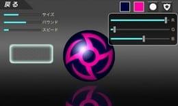 スター☆ダンク:ポイント3