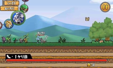 ケリ姫スイーツ:他プレイヤーを助っ人に派遣!