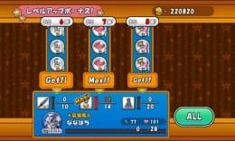 ケリ姫スイーツ:ポイント4