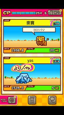 対戦☆ズーキーパー:ポイント1