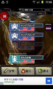 Nameless EDEN:海外RPGの雰囲気がただよう。