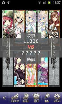 ファルキューレの紋章:登場カードは美少女だけ。