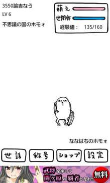 ┌(┌ ^o^)┐<ホモォいじり:こっちみんな。
