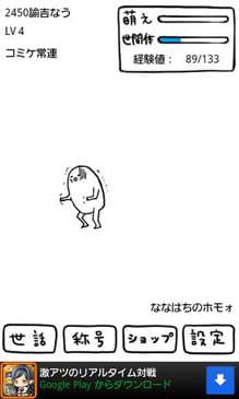 ┌(┌ ^o^)┐<ホモォいじり:ポイント2
