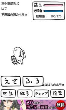 ┌(┌ ^o^)┐<ホモォいじり:ポイント3