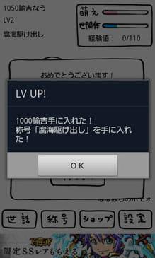 ┌(┌ ^o^)┐<ホモォいじり:ポイント4