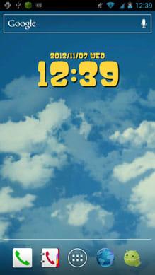 青空clock:元気が出る明るい色との相性抜群!