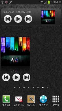 jukefox - a smart music player:ウィジェットのサイズは2種類