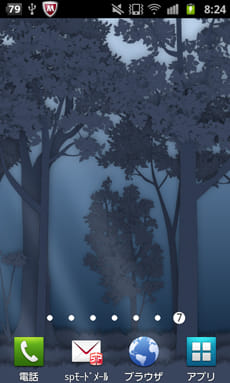 Paper Forest Live Wallpaper