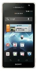 Xperia GX SO-04D(ドコモ)