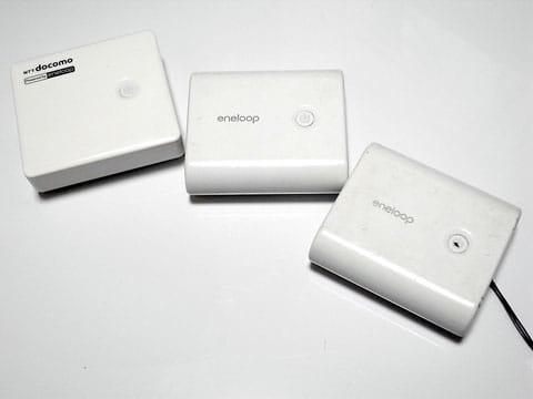 左からdocomo ポケットチャージャー02、KBC-L2B、KBC-L2A