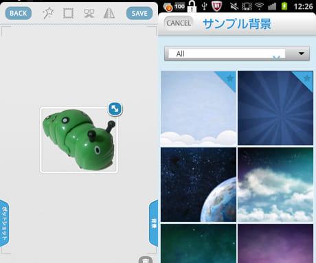 ポットパンチ:写真を切り抜いた状態(左)サンプル画像一覧(右)