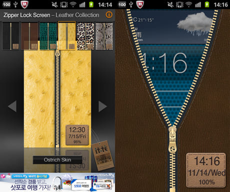 Zipper Lock Free Leather Coll.:デザイン選択画面(左)ジッパーを下ろすと、ホーム画面が少し見える(右)