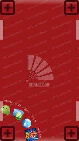 扇ランチャー(無料版):四隅にある「+」アイコンからアプリを登録