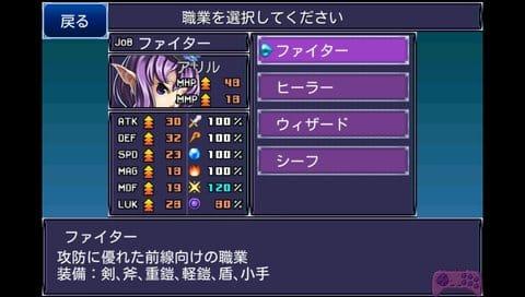 RPG 盟約のソリテュード:魔物の育て方は自由自在。