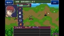 RPG 盟約のソリテュード:ポイント2