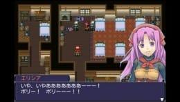 RPG 盟約のソリテュード:ポイント3