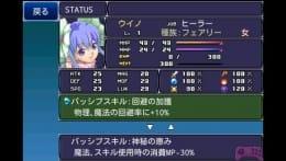 RPG 盟約のソリテュード:ポイント5