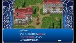 RPG アルファディア2:ポイント3