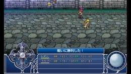 RPG アルファディア2:ポイント4