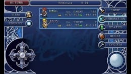 RPG アルファディア2:ポイント7