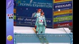 スキージャンプペア2EX TheGame:ポイント2