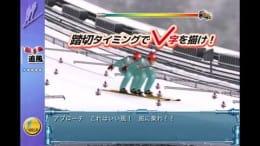 スキージャンプペア2EX TheGame:ポイント3