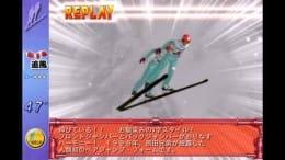 スキージャンプペア2EX TheGame:ポイント5