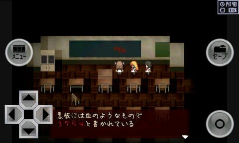 RPG 感染アノマリー:物語の謎を探る要素もある。