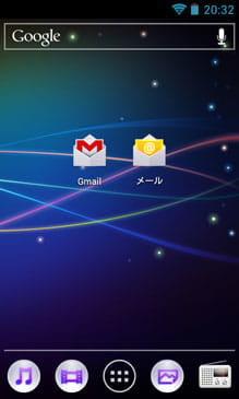 ホーム画面に設置されたアイコン。Gmail(左)Eメール(右)