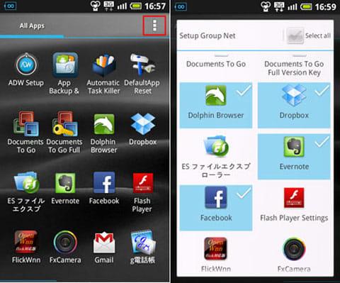 ADW.Launcher:ドロワー画面(左)アプリ選択画面(右)