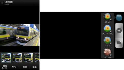 連写機能を使えば決定的瞬間を逃さない(左)デジタルフィルタはすぐに使えるようシャッターボタンのそばにレイアウトされている(右)